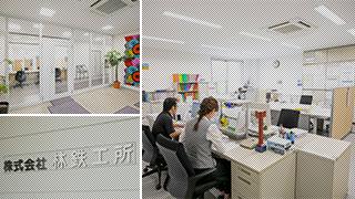 犬山事務所